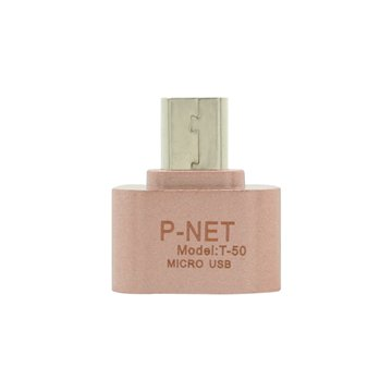 plaza-ir-cable-P-NET-OTG-T-50-1