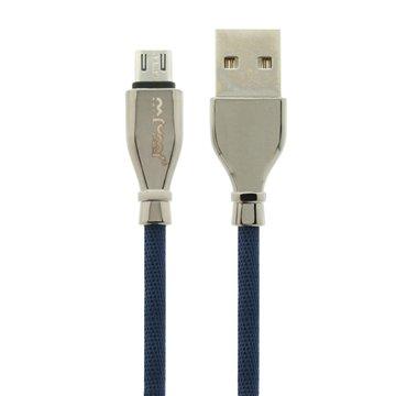 plaza-ir-MicroUSB-Cable-Nafumi-A11-1