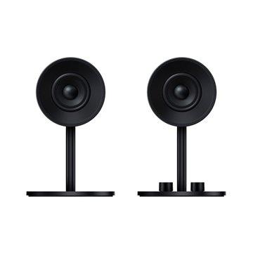 plaza-ir-Gaming-Speaker-Razer-Nommo-2.0-1