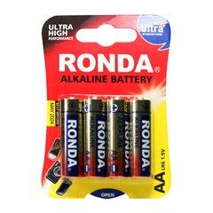 باتری قلمی روندا مدل Ultra Plus بسته 4 عددی - 1
