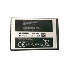 باتری سامسونگ E2550 مدل AB403450BU ظرفیت 800 میلی آمپر ساعت - 1