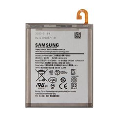 plaza-ir-Battery-Samsung-EB-BA750ABU-3300mAh-1