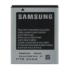 باتری اورجینال سامسونگ گلکسی EB494353VU ظرفیت 1200 میلی آمپر ساعت-1