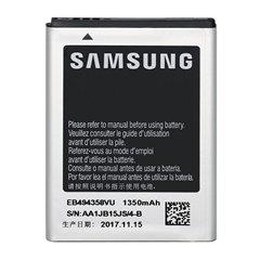 باتری اورجینال سامسونگ EB494358VU ظرفیت 1350 میلی آمپر ساعت