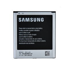 باتری اورجینال سامسونگ گلکسی Mega 5.8 I9150 مدل B650AE ظرفیت 2600 میلی آمپر ساعت - 1