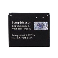 باتری سونی اریکسون BST-39 ظرفیت 920 میلی آمپر ساعت - 1