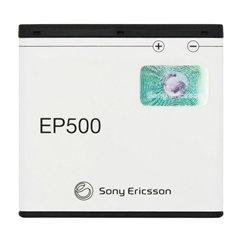 باتری سونی اریکسون Vivaz مدل EP500  ظرفیت 1200 میلی آمپر ساعت - 1