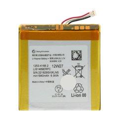 باتری اورجینال سونی LIS1489ERPC ظرفیت 1840 میلی آمپر ساعت-1