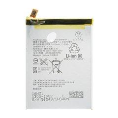 باتری سونی LIS1632ERPC ظرفیت 2900 میلی آمپر ساعت -1
