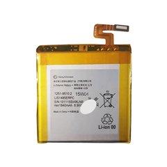 باتری اورجینال سونی اکسپریا Ion مدل LIS1485ERPC ظرفیت 1840 میلی آمپر ساعت-1