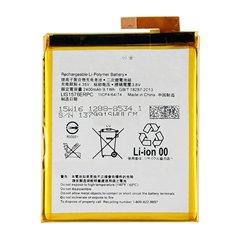 باتری اورجینال سونی اکسپریا M4 Aqua مدل LIS1576ERPC ظرفیت 2400 میلی آمپر ساعت - 1