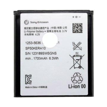 باتری اورجینال سونی اکسپریا S مدل SP50KERA10 ظرفیت 1700 میلی آمپر ساعت - 1