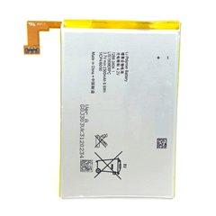 باتری سونی اکسپریا SP مدل LIS1509ERPC ظرفیت 2300 میلی آمپر ساعت - 1