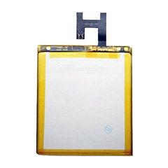 باتری سونی اکسپریا Z مدل LIS1502ERPC ظرفیت 2330 میلی آمپر ساعت