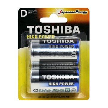 باتری سایز D توشیبا مدل High Power BP-2CN بسته 2 عددی