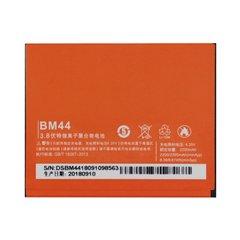 باتری اورجینال شیائومی BM44 ظرفیت 2200 میلی آمپر ساعت-1