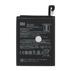 باتری اورجینال شیائومی BN45 ظرفیت 4000 میلی آمپر ساعت-1