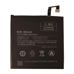 باتری اورجینال شیائومی Redmi Pro مدل BM4A ظرفیت 4000 میلی آمپر ساعت - 1